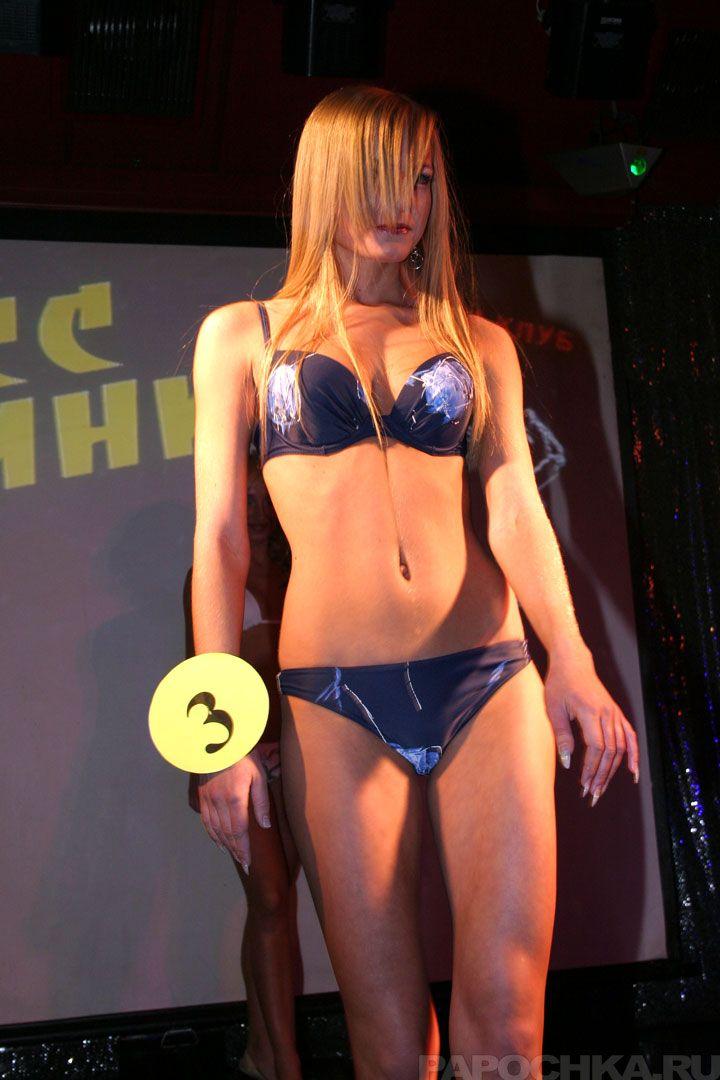 Вот такие девушки в Красноярске (37 фото)