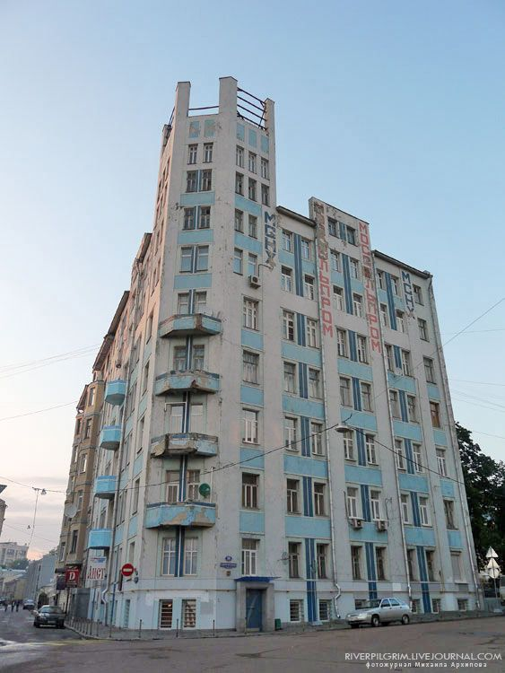 Прогулка по центру Москвы (32 фото)