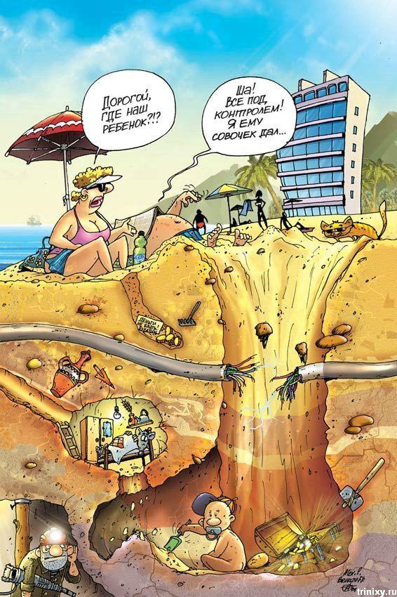 Приколы картинки про геологов, серьезно смешная