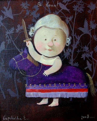 Евгения Гапчинская: Поставщик счастья №1