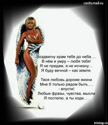 krasivie-lesbi-stihi