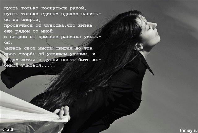 стихи первая знакомиться девушки