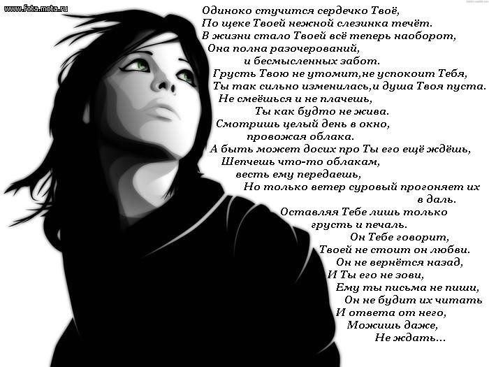 Дустар.ру - Башкирский портал друзей - лог - Стихи с картинками.