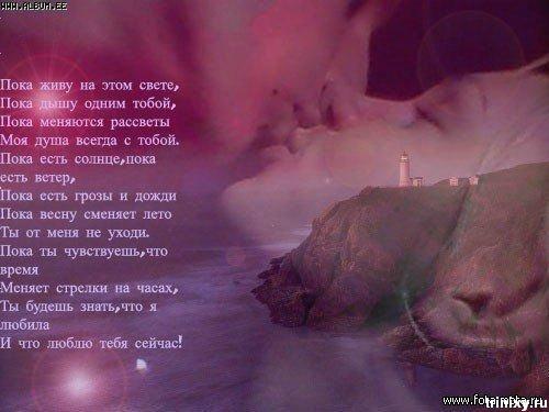eroticheskie-poemi-stihi