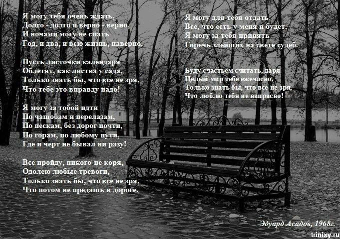 самые красивые стихи - Схемы в работе.