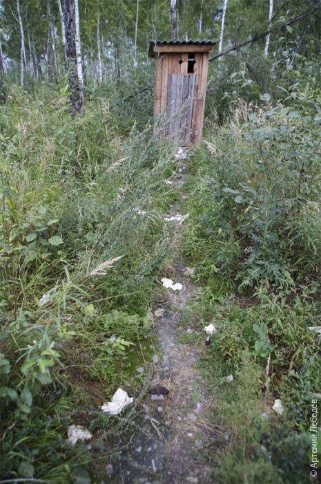 Мегажесть дня! Самый засранный туалет в России (3 фото)