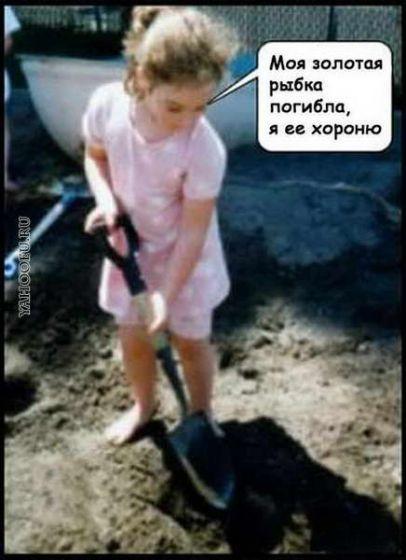 Анекдот про тетю, девочку и яму (4 картинки)