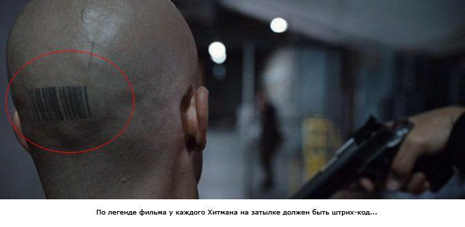 Киноляпы Голливуда на примере Терминатора, Перевозчика и Хитмена (22 фото)
