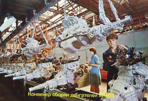 http://cdn.trinixy.ru/pics3/20080822/podb/3/azlk_04.jpg