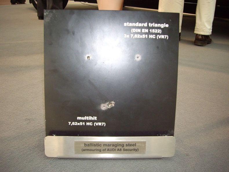 Выставка вооружений МВСВ-2008 (39 фото)