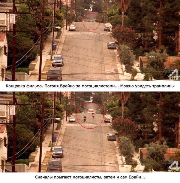 Очередные киноляпы Голливуда. Форсаж и Хэнкок (11 фото)