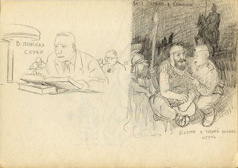 Рисунки одного киевского художника (40 штук)