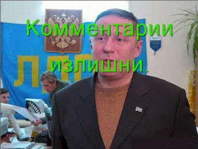 Как депутат Госдумы таможню проходил? (10.0 мб)
