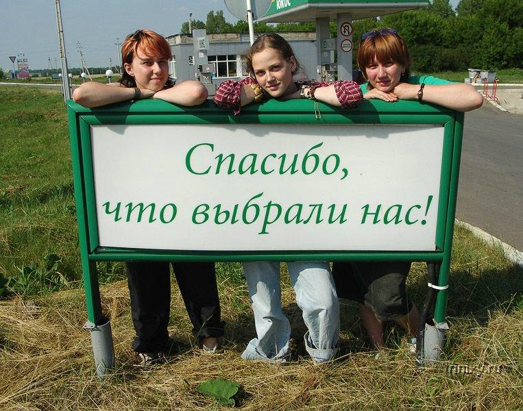 Фотографии из жизни. Июль-август 2008 (73 фото)