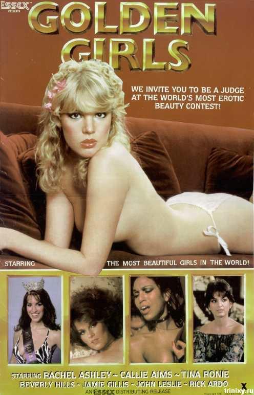 Обложка порно фильма