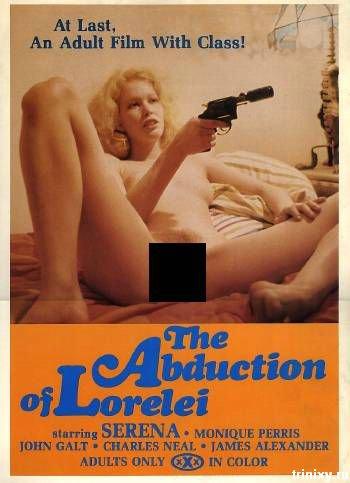 названия порнофильмов
