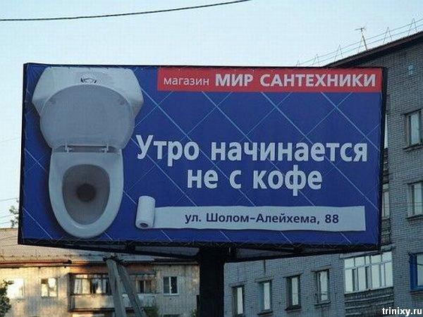 Прикольные фото и картинки - Страница 5 Podborka_407_03