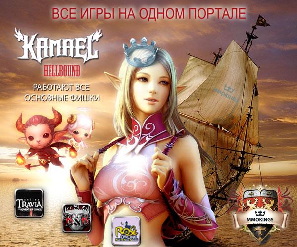 Любителям онлайн игр!