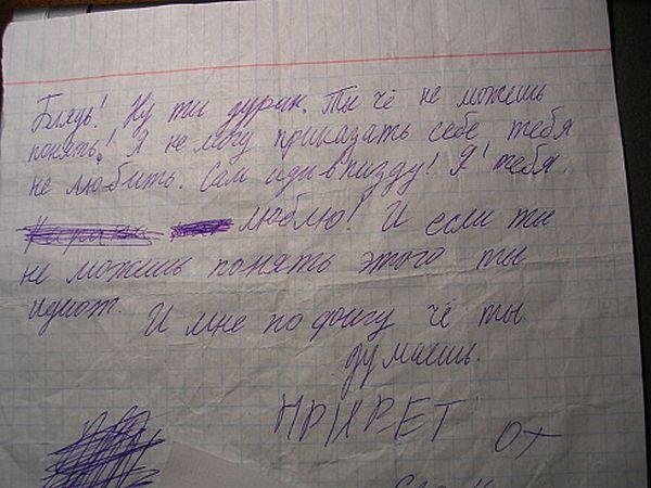 Ромео и Джульетта - 2008 или Сука-любовь (2 фото + текст) Осторожно, маты