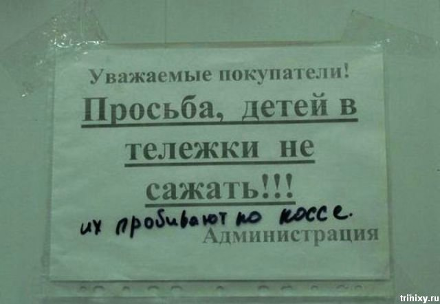 http://de.trinixy.ru/pics3/20080923/podborka_434_36.jpg