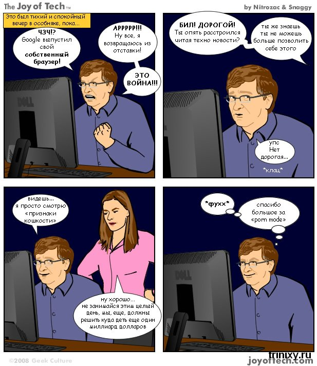 4 Eylül 2008. bunu beğendi. Bill Gates using Chrome - http//www