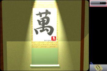 Японская комната. Выбираемся! (flash игра)
