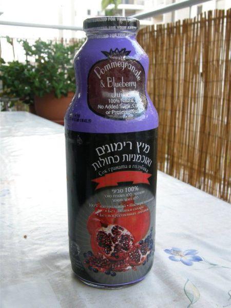 Израильские соки (6 фото)