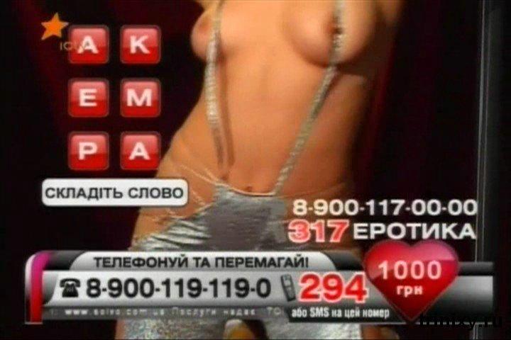 Ночная викторина на украинском телевидении (21 кадр) НЮ