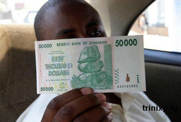 Что получается в итоге.  Зимбабва - единственная страна где есть
