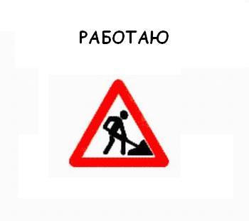 Думаю все видели эти дорожные знаки, но скажу вам по секрету, то что у...