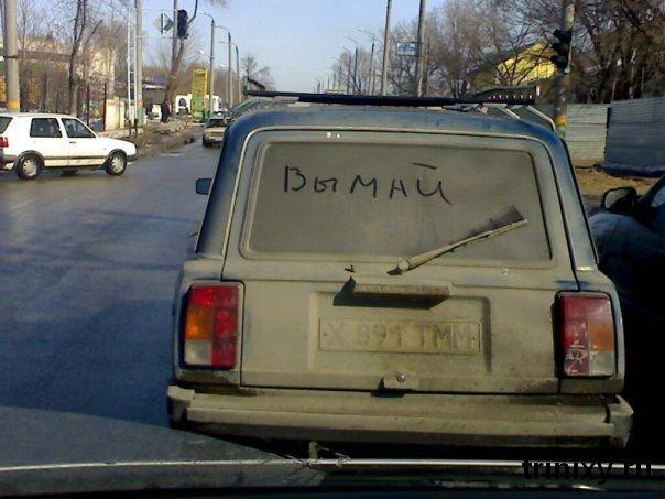 http://cdn.trinixy.ru/pics3/20081024/kazahi_39.jpg