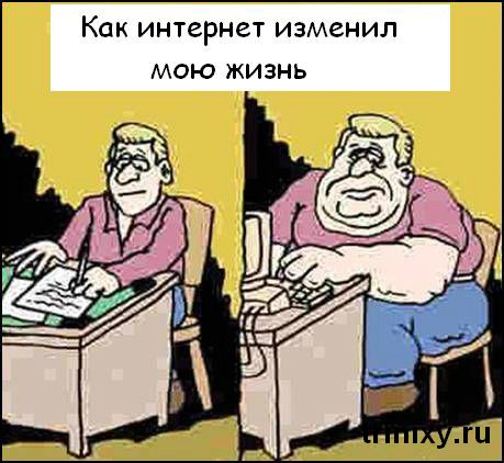 http://ru.trinixy.ru/pics3/20081029/kartinki_39.jpg
