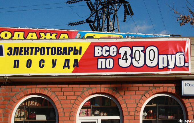 Прикольные картинки (123 фото)