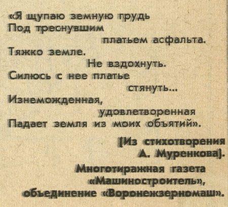 http://de.trinixy.ru/pics3/20081111/crocodile_01.jpg