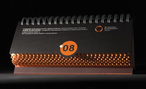 Философский календарь (5 фото)