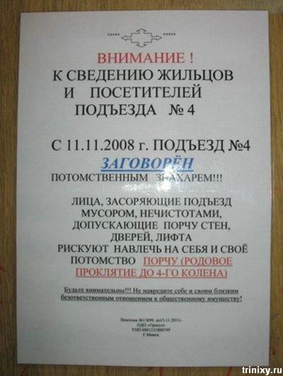 http://ru.trinixy.ru/pics3/20081120/podborka_488_40.jpg