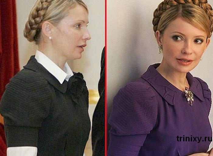 Фото юлии тимошенко в платьях
