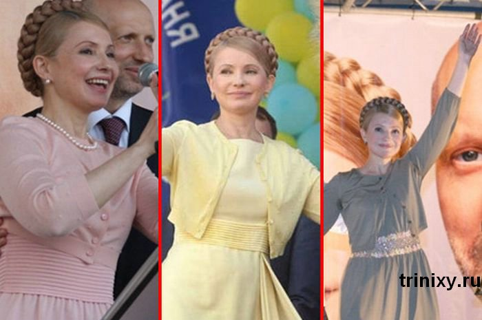 Юлия тимошенко фото наряды