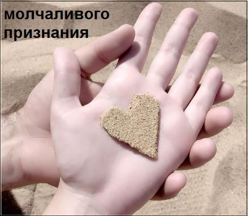 book of love gabriel текст написал: