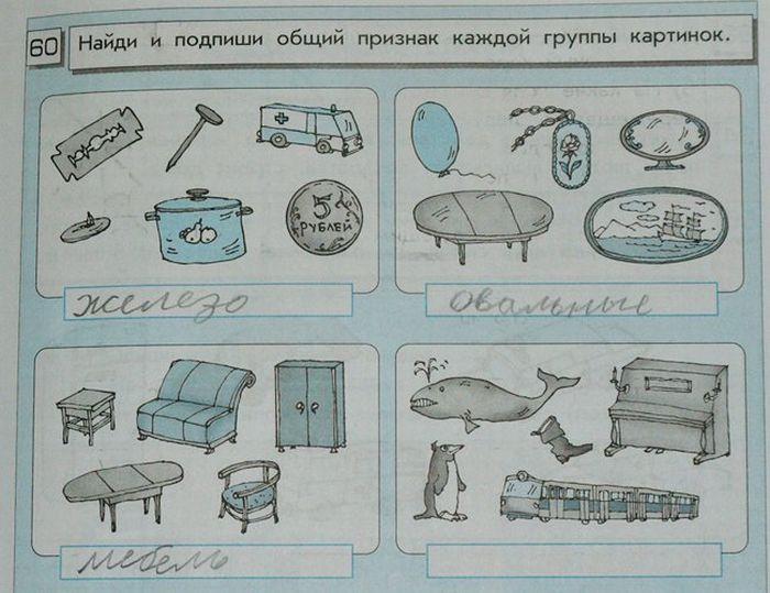 http://trinixy.ru/pics3/20081204/zagadka_01.jpg