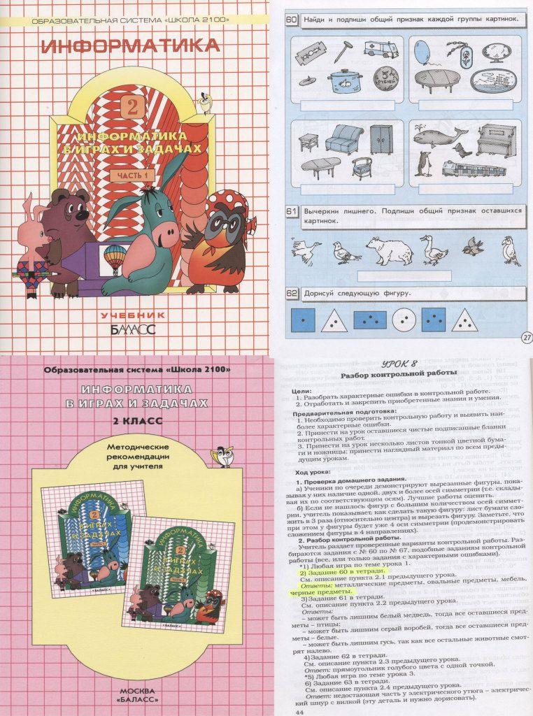 Географическая Карта 6 Класс Презентация - bikont: http://bikont588.weebly.com/blog/geograficheskaya-karta-6-klass-prezentaciya
