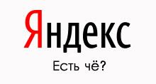 Как будут выглядеть логотипы компаний после кризиса
