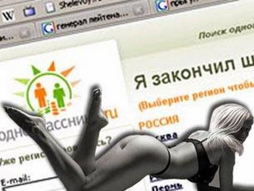 Юзеру «Одноклассников» грозит срок за фото