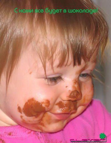 Приколы с шоколадом (80 фото)