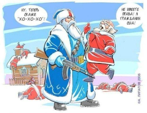 http://ru.trinixy.ru/pics3/20081222/podborka_512_69.jpg