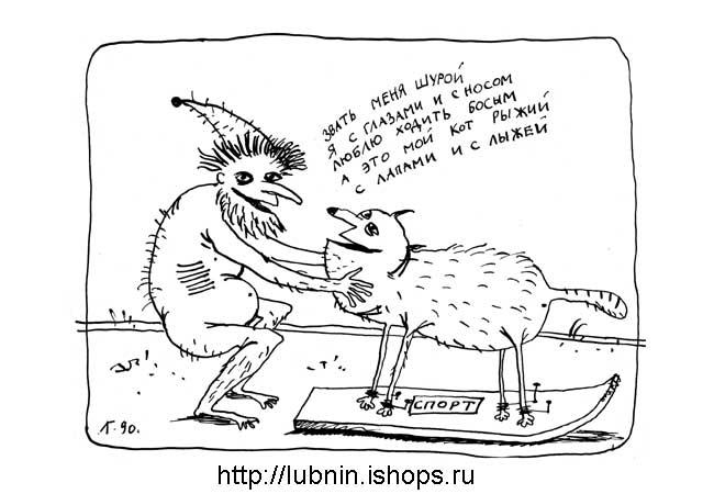Рисунки Гавриила Лубнина (70 штук)