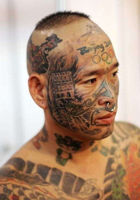 татуировки для девушек в зоне бикини фото женские