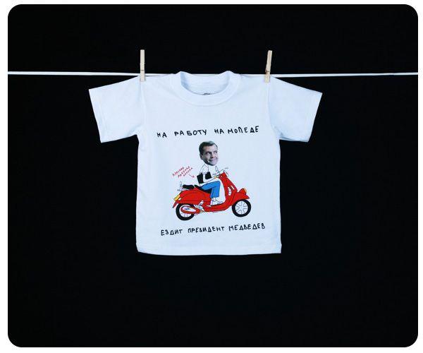 футболки печатью детские фото