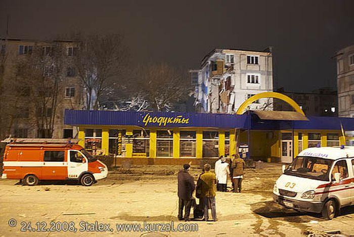 Взрыв дома в Евпатории (31 фото)