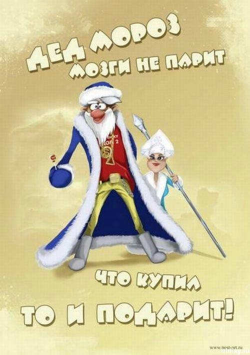 http://ru.trinixy.ru/pics3/20081226/podborka_517_29.jpg